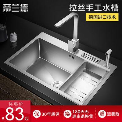 德国不锈钢手工水槽 304洗菜盆单槽厨房家用加厚洗碗池水池台下盆