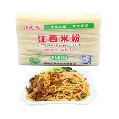 【热卖】福吉福江西米粉4斤粉干桂林过桥米线细南昌粗螺蛳粉批发