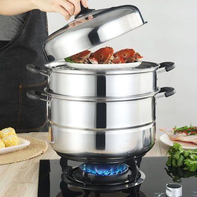 不锈钢蒸锅加厚复底可视二三四层多层蒸笼家用汤锅蒸馒头电磁炉