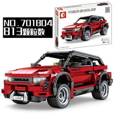兼容乐高法拉利布加迪保时捷跑车赛车男孩子拼装益智积木玩具模型