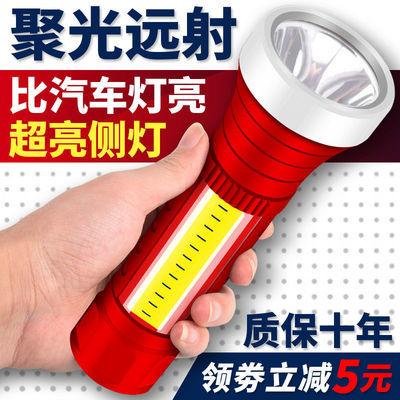 LED强光手电筒USB可充电迷你便携超亮袖珍侧灯家用远射户外照明灯