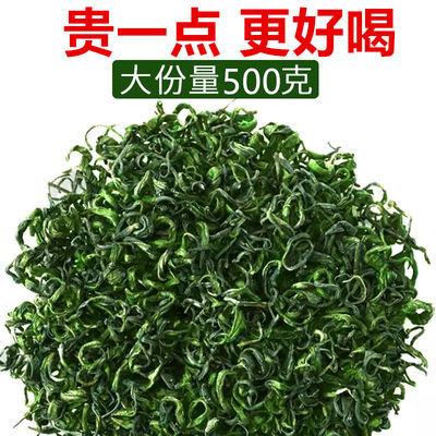 【亏本促销一斤包邮】云雾绿茶2020新茶叶毛尖会明春信阳散装500g