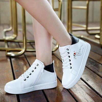 女童运动鞋春季新款透气百搭小白鞋中大童潮儿童女孩学生休闲童鞋
