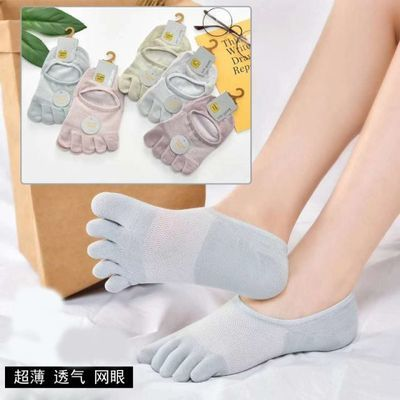 五指袜子女短袜浅口韩国可爱女士纯棉夏天薄款船袜女硅胶防滑隐形