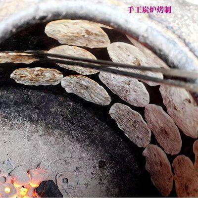 【热卖】【现做】手工梅干菜饼梅菜扣肉烧饼吊炉炭火薄饼锅盔薄饼