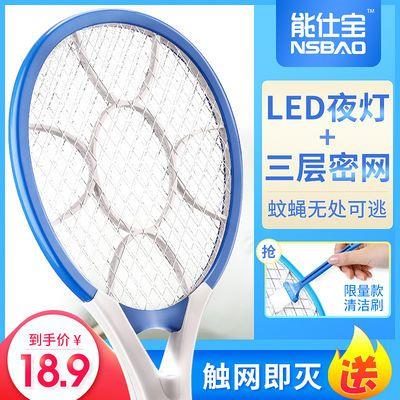 能仕宝电蚊拍充电式家用新款锂电强力苍蝇拍三层网蚊子拍蚊子神器
