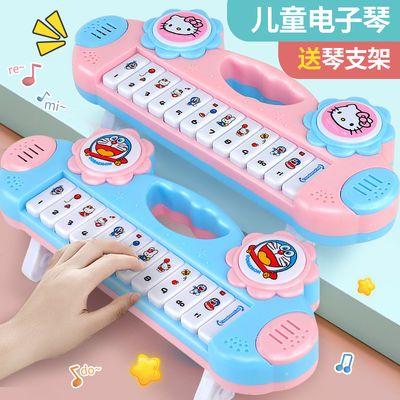 儿童电子琴宝宝早教益智启蒙婴儿音乐琴男女小孩生日礼物玩具0-3