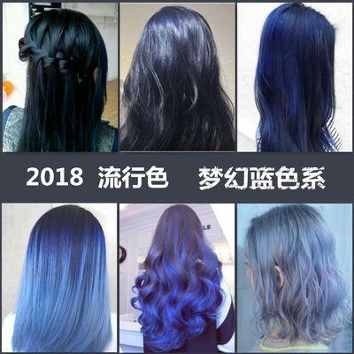 新品染发剂植物蓝黑色雾蓝色宝蓝色天蓝色蓝灰色深蓝色染发膏头发
