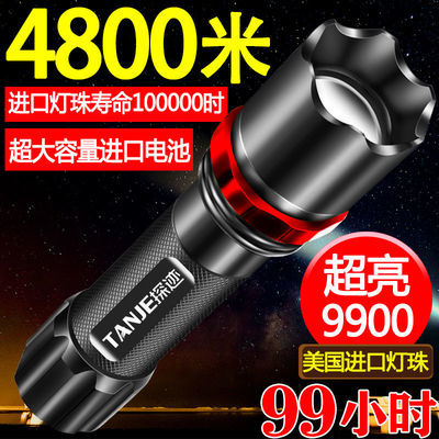 led特种兵手电筒强光usb充电超亮远射小迷你便携多功能家用耐用灯