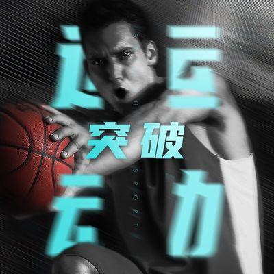 双面篮球服速干套装男定制队服学生比赛训练篮球印字儿童背心球服