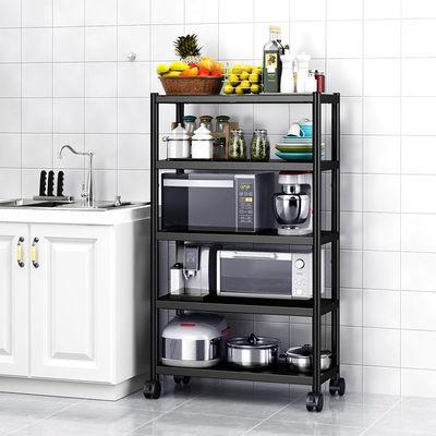 不锈钢夹缝冰箱置物架厨房落地微波炉收纳用品储物家用架子多层柜
