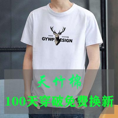 正品男士短袖T恤男纯棉宽松大码男休闲印花夏季男装体恤圆领半袖