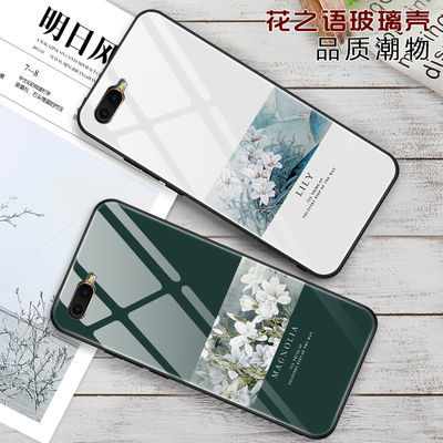 OPPOR15x手机壳玻璃简约硬壳少女防摔潮牌个性ins风日韩外壳男女