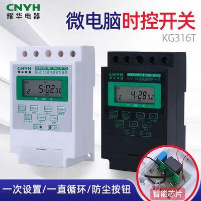 微电脑时控开关KG316T路灯广告定时智能控制220v电源全自动大功率