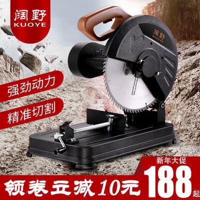 阔野多角度350型材切割机家用355大功率多功能木材小型金属钢材