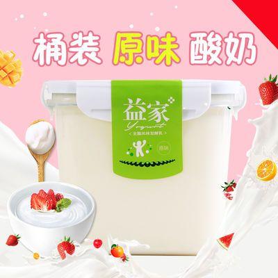 4斤大桶装新疆天润原味浓缩网红老酸奶水果捞伴侣包邮【新日期】