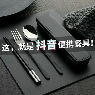 304不锈钢学生便携式餐具盒三件套成人创意韩式筷子勺子叉子套装