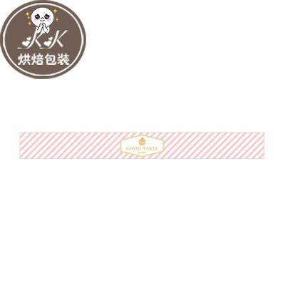 【低价促销】烘焙不干胶长条贴纸西点蛋糕面包盒子包装封口贴包邮