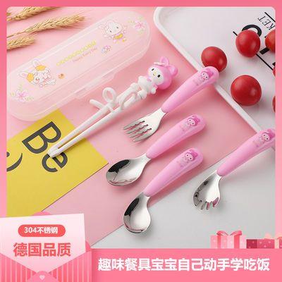 不锈钢304儿童学吃饭勺子叉子训练筷子套装餐具弯头宝宝辅食勺子