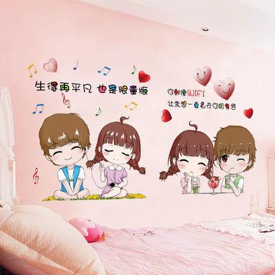 墙纸自粘卧室房间床头贴画创意情侣桌面贴纸装饰小图案可爱墙贴
