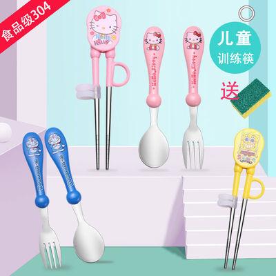 儿童训练学习筷子304不锈钢宝宝学吃饭勺子叉子餐具套装辅助食筷