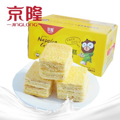 【促销】京隆拿破仑蛋糕奶油夹心手撕面包美味休闲茶点千层糕点零