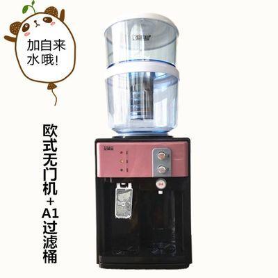 饮水机过滤桶套装饮水机台式加净水器一整套家用自来水直饮净水桶