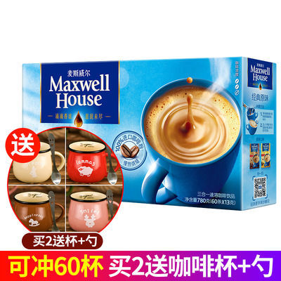 【促销】麦斯威尔咖啡原味特浓三合一速溶咖啡粉条装100条1300g