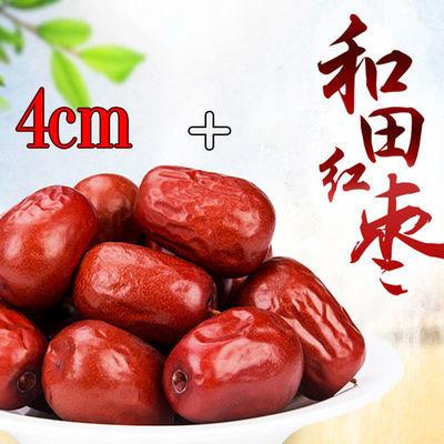 一级新疆和田大枣阿克苏特产枣子香甜可口红枣2斤/3斤