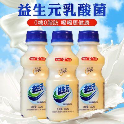 新货乳酸菌330ml*12瓶整箱低脂高钙进口奶源钙健骨学生早餐奶饮品