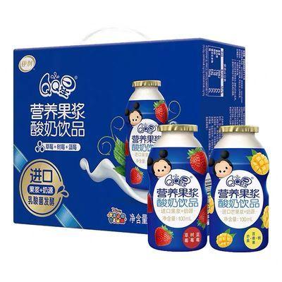 【促销】【3-5月生产】伊利QQ星儿童营养果浆酸奶饮品100ml*30瓶
