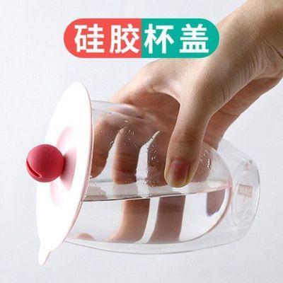 通用硅胶杯盖单卖马克杯杯子盖子配件防尘漏圆形陶瓷玻璃茶水杯盖