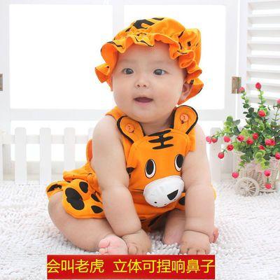 婴儿连体衣造型衣夏老虎儿童拍照服爬服15个月男女新生儿哈衣西瓜