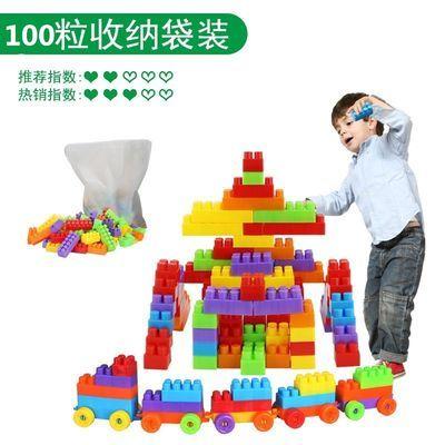 【促销】送雪花片儿童玩具大颗粒积木大号男孩女孩塑料益智拼插小
