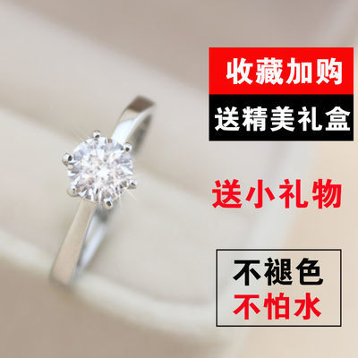 【情侣礼物】玫瑰金对戒指ins女学生韩版一生一爱个性指环不掉色