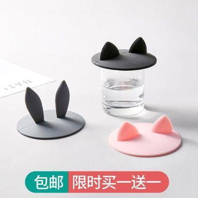 创意硅胶杯盖通用圆形防尘陶瓷茶杯水杯配件可爱卡通马克杯子盖子