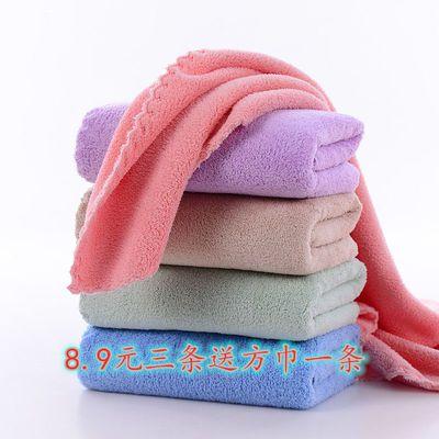 珊瑚绒毛巾洗脸巾擦脸巾面巾成人男女儿童浴巾日用家用吸水柔无菌