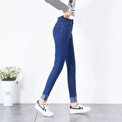 新款牛仔裤女九分裤翻边深蓝色弹力韩版修身小脚裤夏季薄款裤子潮