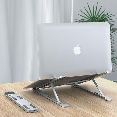 爆款笔记本电脑支架铝合金折叠电脑支架八档调节散热增高便携托架