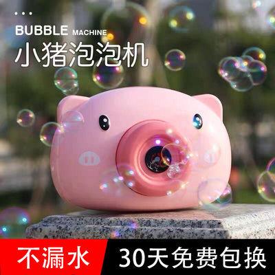泡泡机网红抖音少女心小猪泡泡相机吹泡泡儿童玩具全自动不漏水男