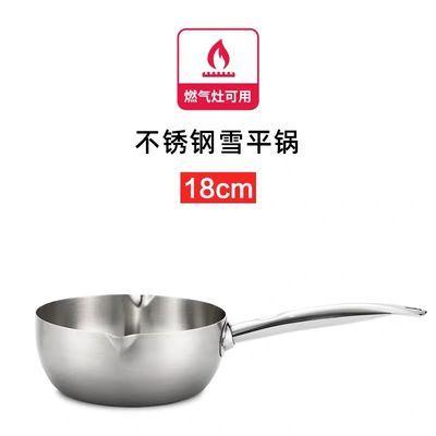 日式不锈钢雪平锅单柄商用小汤锅家用热奶锅煮面锅电磁炉燃气通用