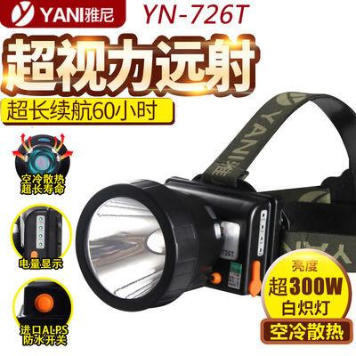 雅尼726钓鱼头灯强光充电超亮头戴式手电筒led户外远射夜钓灯矿灯