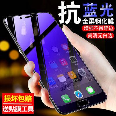 OPPOR9s钢化膜全屏防指纹覆盖r9st手机保护膜r9splus抗蓝光r9skt