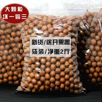【坏1赔3】夏威夷果奶油味坚果休闲零食100g/200g/500g/1000g