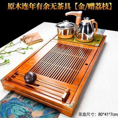 全自动紫砂茶具套装四合一家用功夫茶道实木茶盘整套茶台茶海茶杯