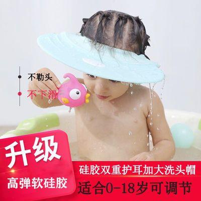 儿童洗头防水帽宝宝洗头神器婴儿洗澡浴帽小孩洗头防水帽儿童浴帽