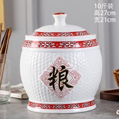 【促销】瓷都匠人包邮景德镇陶瓷米桶米缸10kg20斤厨房大米面粉密