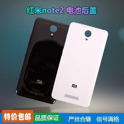 红米note后盖5.5寸note1s手机壳红米note2后盖5.5寸外壳电池后壳