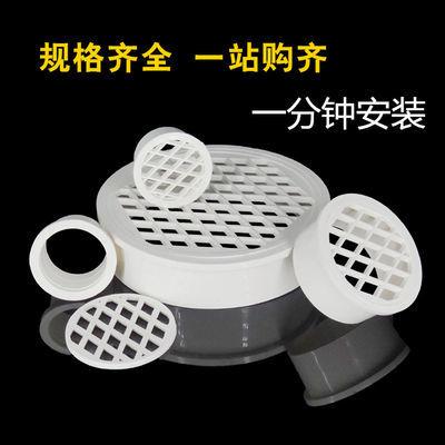 下水排水管材管件配件110普通 防臭 圆形地漏 水封盖片 PVC 地漏