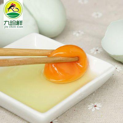 【促销】包邮包赔 30枚新鲜绿壳乌鸡蛋土鸡蛋1200-1500克农家散养